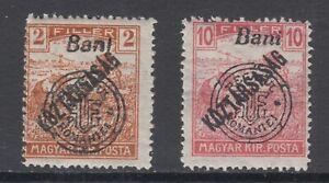 Hungary Sc 6N29, 6N34 MLH. 1919 overprints, 2 different, F-VF