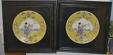 Pair of Vintage Chinese Famille Rose Porcelain plates with Rosewood Frames