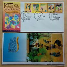 2000 Malaysia Children's Traditional Games 5v Stamps FDC (KL Cachet) Best Buy