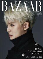 Harper's BAZAAR 2019 June JYJ Junsu Cover special edition XIA K-POP F/S