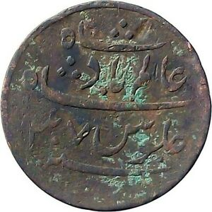 𝓑𝓮𝓷𝓰𝓪𝓵 INDIA 1-𝓟𝓲𝓬𝓮 COPPER Coin 1831-35【Cat № KM# 57】𝐹