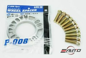 Kics KYO-EI 8mm Rim Wheel Spacer + Ichiba Extend Stud for Toyota Lexus Scion b