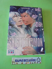 SHISEIGOKUMON HAYATE KUKU ONE SHOT CHICOS LOVE LIBRO MANGA