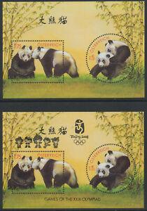 """2003 - Austria-China - Minisheet Panda - original + overprint """"Beijing 2008"""" MNH"""