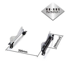 BRIDE TYPE FX SEAT RAIL FOR Silvia (200SX) S13/KS13 (CA18DET)N046FX LH
