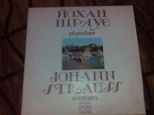 LP 33 GIRI VINILE VINTAGE - JOHANN STRAUSS - OVERTURES RARE URSS rara cirillic