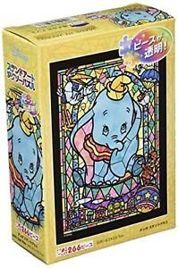 266 Piece Jigsaw Puzzle Dumbo Stained Glass Tight Series Stained Art from japan