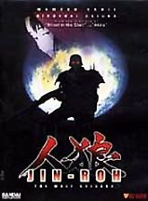 Jin-Roh: The Wolf Brigade (DVD, 2004)  SEALED  FREE S/H  Anime
