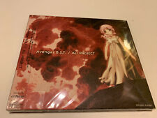 AVENGERS ALI PROJECT ANIMATION SERIES CD OST ANIME GAME SOUNDTRACK AUTHENTIC
