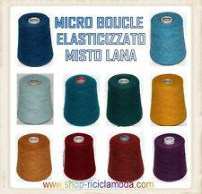 STOCK FILATI ROCCHE MICRO BOUCLE' ELASTICIZZATO  RFS.ALE558
