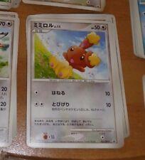 POKEMON JAPANESE CARD CARTE buneary 023/dp-p world Hobby Fair 2007 JAPAN MINT