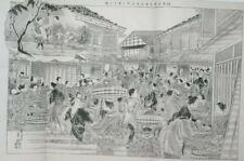 Busy Fish Market - Japanese Print C 1889 Meiji