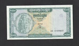 Combodia 1000 Riesl (1995) P44 Banknote - UNC