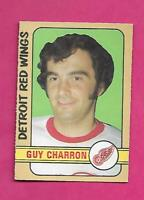 1972-73 OPC # 223 RED WINGS GUY CHARRON  HIGH #  ROOKIE EX-MT CARD (INV# C3620)