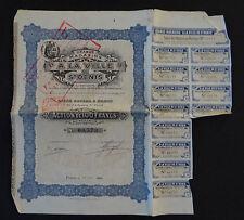 ACTION A la ville de Saint-Denis Paris 1910 titre french bond share stock