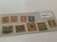 Old Japan Stamp Lot MA63