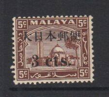 Japanese occupation Stamp of China Shantung  3c on 5c stamp MNH