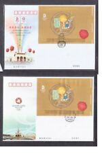 China 2008-19M Celebrating the Opening of Olympic Expo Beijing  SS on FDC A n B