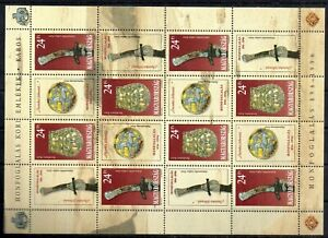 Sheet of Hungary 1996 # 4371-72 Monument to the conquest MNH