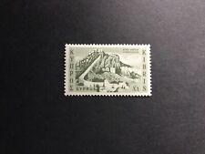 Cyprus 1962 £1 SG 223 MNH