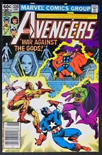 Avengers #220  6/82 - Death of Drax the Destroyer; War Against The Gods!