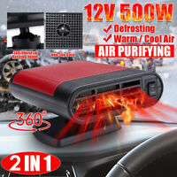 12V 150W Portable Car Heater Cooling Fan Defroster Demister Dryer Air Purifier