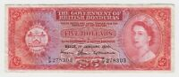 British Honduras Banknote $ 5 Dollars 1970 P30c VF Queen Elizabeth Key Date Rare