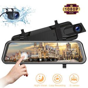 1080PHD Caméra de voiture avant et arrière à double caméra de tableau de bord de