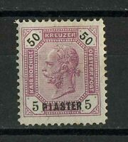 Austrian post - Levant 1890 ☀ 50/5 Piaster  ☀ Mint hinged stamp