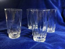 New listing Set of 4 Luminarc Tumblers; Made in France, Regency Style