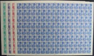 BURMA: Set of 4 Full 16 x 8 Sheets George VI Examples - Full Margins (38650)