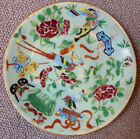 Chinese Famille Rose Celadon Green Plate Or Dish. Reign Mark
