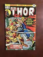 Thor #245 (1976) 7.5 VF Marvel Bronze Age Comic Book John Buscema Art