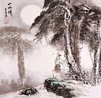 STUNNING ORIGINAL ASIAN ART CHINESE FIGURE WATERCOLOR PAINTING-Gaoshi&Landscape