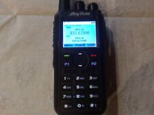 ANYTONE ATD868UV  2/70 DMR Digital/Analog inc. GPS Handheld v.2.27 (UK Supplier)