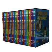Peline Story Collezione completa 18 DVD 53 epis. Yamato Video Hobby & Work nuovi
