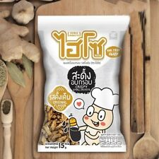 Deep Fried Crickets Edible Insects Roasted Curry Spicy Larva Pupa Crispy Snack