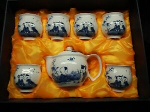 Qing Hua Ci Yun Blue & White Porcelain Tea Pot W/ 6 Cups