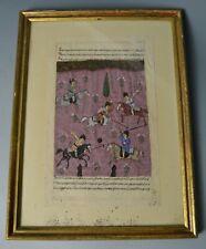 Framed Islamic hand illustrated manuscript, horsemen 19th century