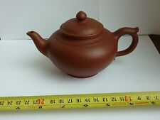 Yixing Teapot - Important Contemporary Artist