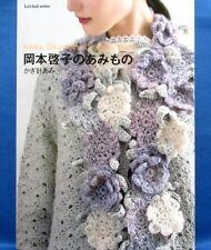 Keiko Okamoto Crochet Book /Japanese Knitting Clothes Book  Brand New!