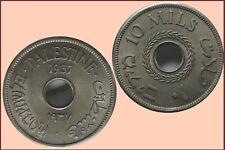 Palestine :- 10 Mils 1937  ....  A/UNC