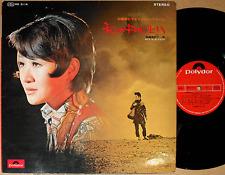 ♪TOKIKO KATO '70 org LP japan female groovy psych funk breaks NORIO MAEDA MAKI