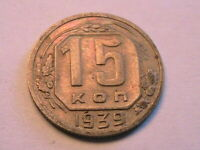 1939 Russia 15 Kopek Ch XF Lustrous Original Toned USSR Soviet Union World Coin