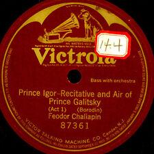 "THEODORE CHALIAPINE -RUSSIAN BASS- ""Prince Igor"" Recitative & Air  78rpm  S9518"