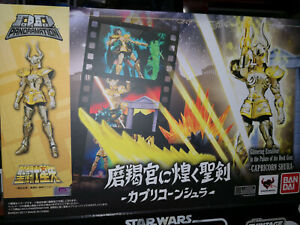 Saint Seiya Glittering Excalibur in the Palace of Rock Goat Capricorn NEW/SEALED