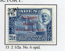 Aden 1946 Victory Early Issue Fine Used 2.5a. Optd 228765