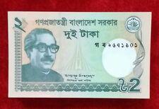 2 Rupee Bundle ★ Bangladesh 2015 Series ★ 100 Serial Notes ★ Rare UNC !!