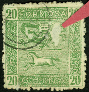 FORMOSA China 1888 # II old China-Formosa stamp used EXTREMELY rare but scratch