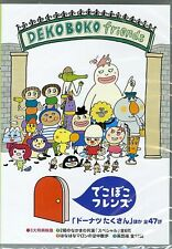 DEKO BOKO FRIENDS ''DOUGHNUT TAKUSAN'' AND MORE. 47 EPISODES-JAPAN DVD G88